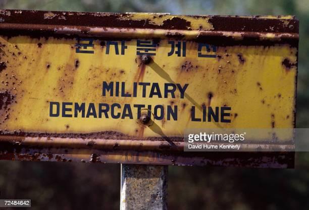 A sign at the DMZ separates North and South Korea1983 in Pan manjong South Korea
