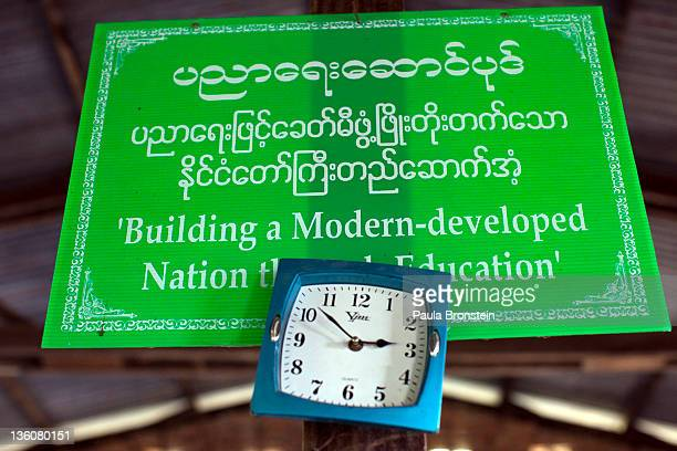 A sign board at a government run school December 14 2011 in Waw township Myanmar The education system is based on the United Kingdom's system after...