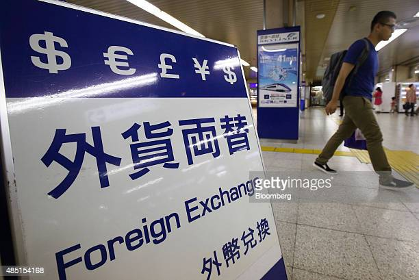 A sign displaying the symbol for various global currencies is displayed at a currency exchange store in Tokyo Japan on Tuesday Aug 25 2015 The yen...