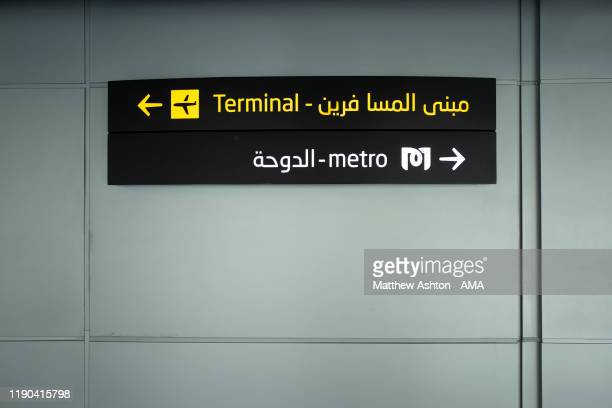 A sign for the Doha Metro in the airport a rapid transit system in Doha Qatar's capital city that became operational in 2019 It has three lines with...
