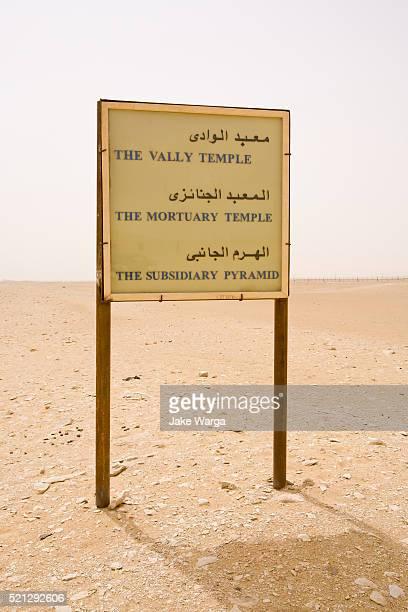 sign in the desert for valley temple, egypt - jake warga fotografías e imágenes de stock