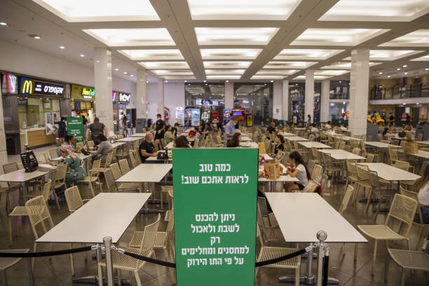 ISR: Israel's Covid-19 Green Pass as Reopening Gathers Pace