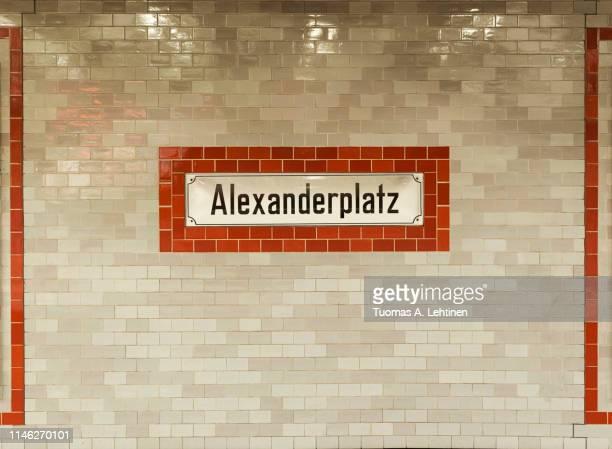 sign of alexanderplatz subway station in berlin - u bahnstation stock-fotos und bilder