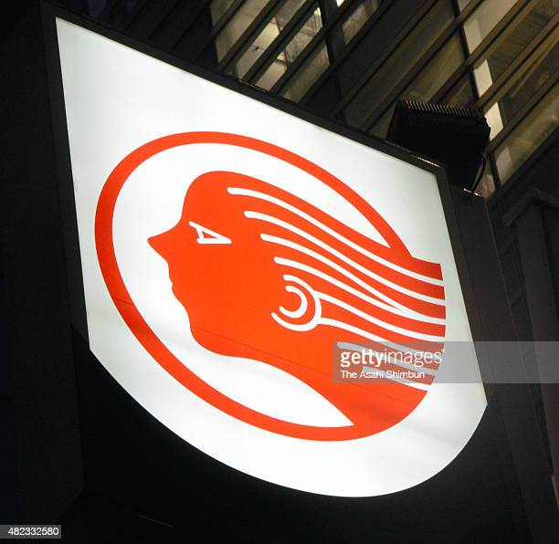 A sign of petrol station operated by the Idemitsu Kosan is seen on July 30 2015 in Tokyo Japan Japan's second biggest oil refiner Idemitsu is buying...