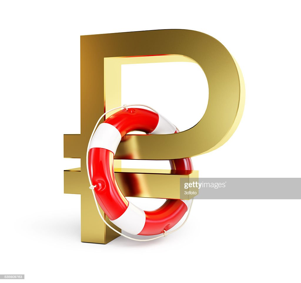 sign of russian ruble lifebuoy collapse of the ruble : Stock Photo