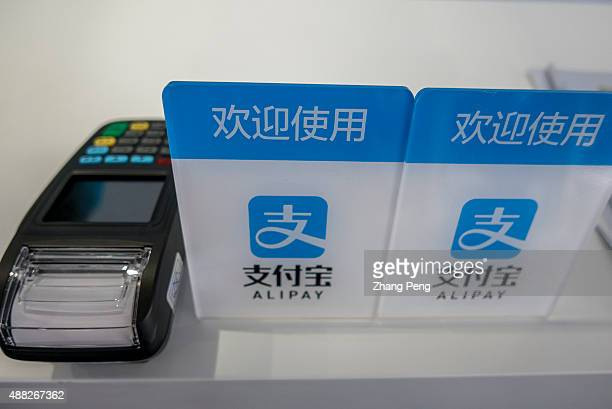 Sign of 'Welcome to use Alipay' on a counter Alipay is China's leading online thirdparty payment service provider under ecommerce giant Alibaba Group