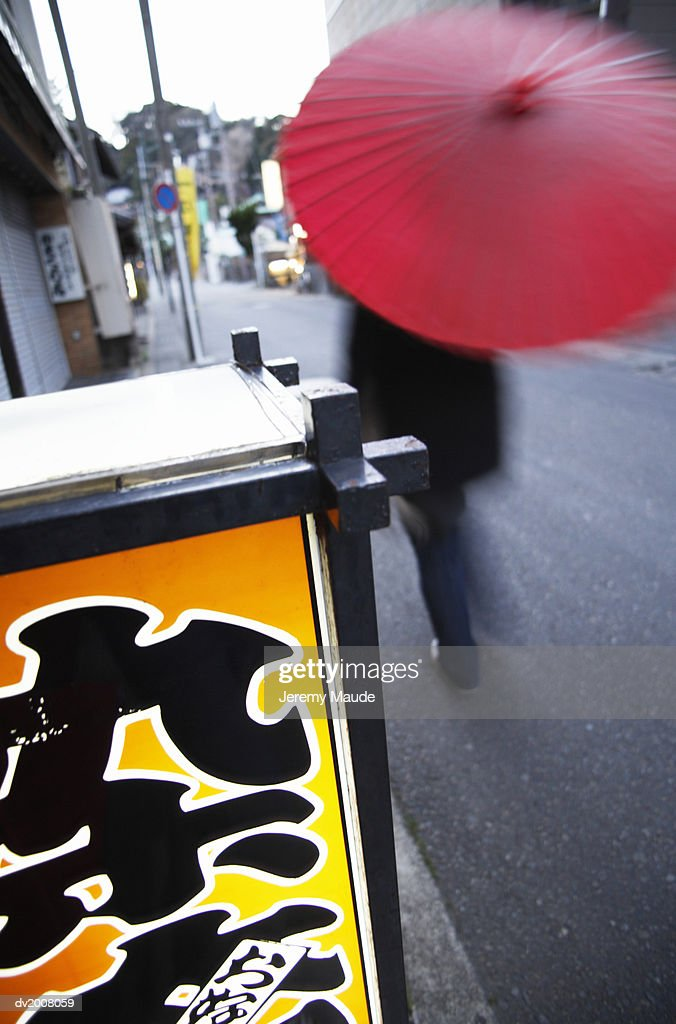 Sign on a Street, Japan : Stock Photo