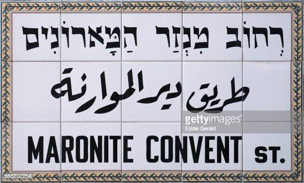 Sign on ceramic tiles in Hebrew English and Arabic of Maronite Convent street in the Old city East Jerusalem Israel