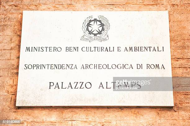 Sign on Palazzo Altemps in Rome, Italy