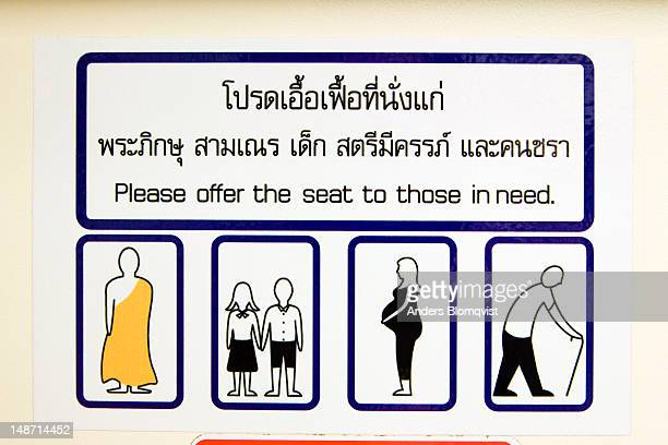 Sign onboard Metro train advising people to give seats to those in need.
