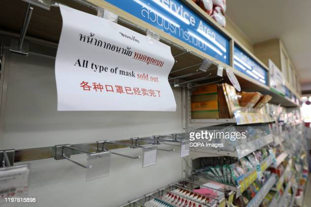 A sign saying All type of mask soldout at a pharmacy in Siam square Bangkok Bangkok is facing shortage of protective surgical masks The coronavirus...
