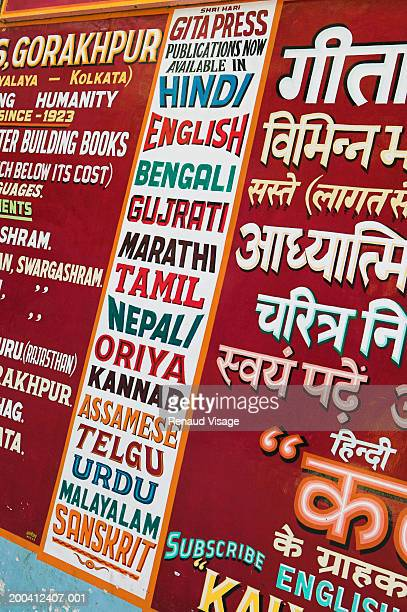 60 Top Multiple Languages Pictures, Photos, & Images |