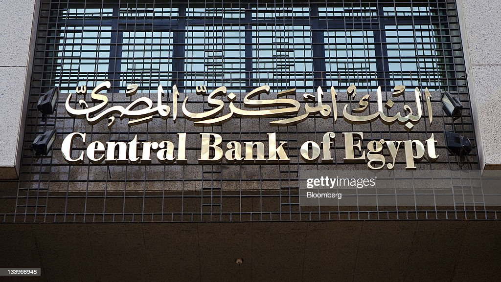 Egyptian Stock Exchange And Central Bank : News Photo