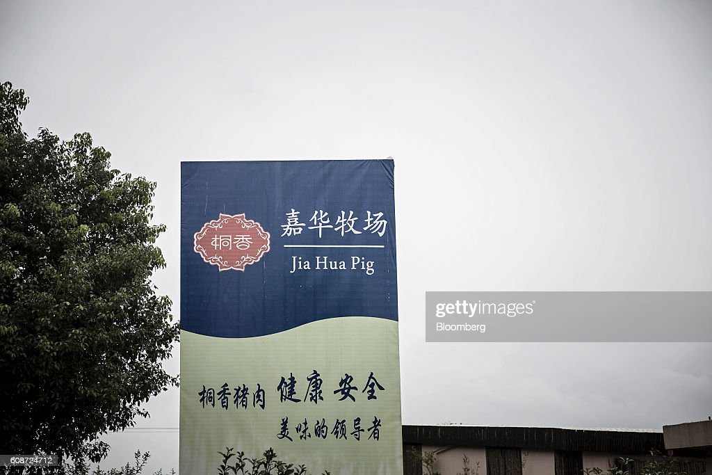 A sign stands at the Jia Hua antibiotic-free pig farm in Tongxiang, China, on Thursday, Sept. 15, 2016. Hog farmer Shen Jian-Ping has spent 4.7 million yuan ($700,000) giving his swine roomier, better-ventilated digs and there are three full-time veterinarians to help keep the 465-sow herd healthy. Photographer: Qilai Shen/Bloomberg via Getty Images