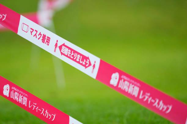 JPN: Sanyo Shimbun Ladies Cup - Round One