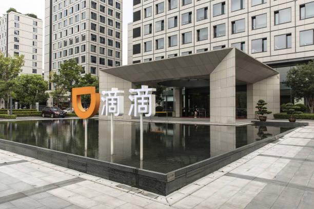 CHN: Didi Global Inc. As China Steps Up Scrutiny of Ride-Hailing Sector