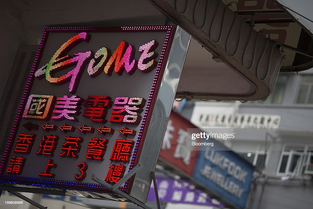 Signage for a Gome-branded store is displayed outside the store in the shopping district of Causeway Bay in Hong Kong, China, on Monday, Jan. 21, 2012. Gome Electrical Appliances Holding Ltd.'s stocks tumbled in Hong Kong after the company confirmed a report it is closing Gome-branded stores in the city. Photographer: Jerome Favre/Bloomberg via Getty Images