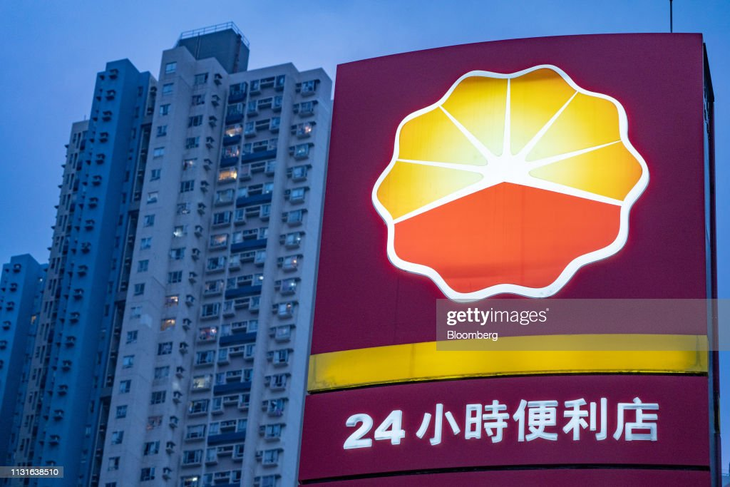 A PetroChina Gas Station Ahead of Earnings Announcement : News Photo
