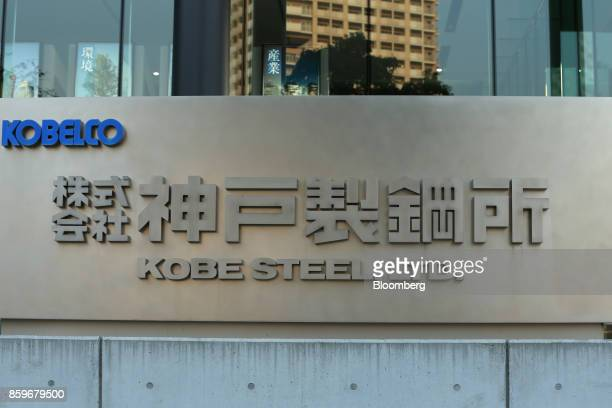 Signage for Kobe Steel Ltd is displayed at the company headquarters in Kobe Hyogo Japan on Tuesday Oct 10 2017 Kobe Steel unleashed an industrial...