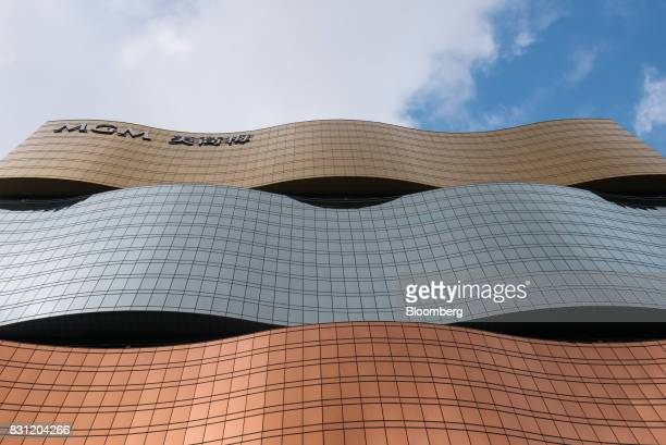 Signage for MGM Macau casino resort operated by MGM China Holdings Ltd is displayed atop the property in Macau China on Saturday Aug 12 2017 MGM...