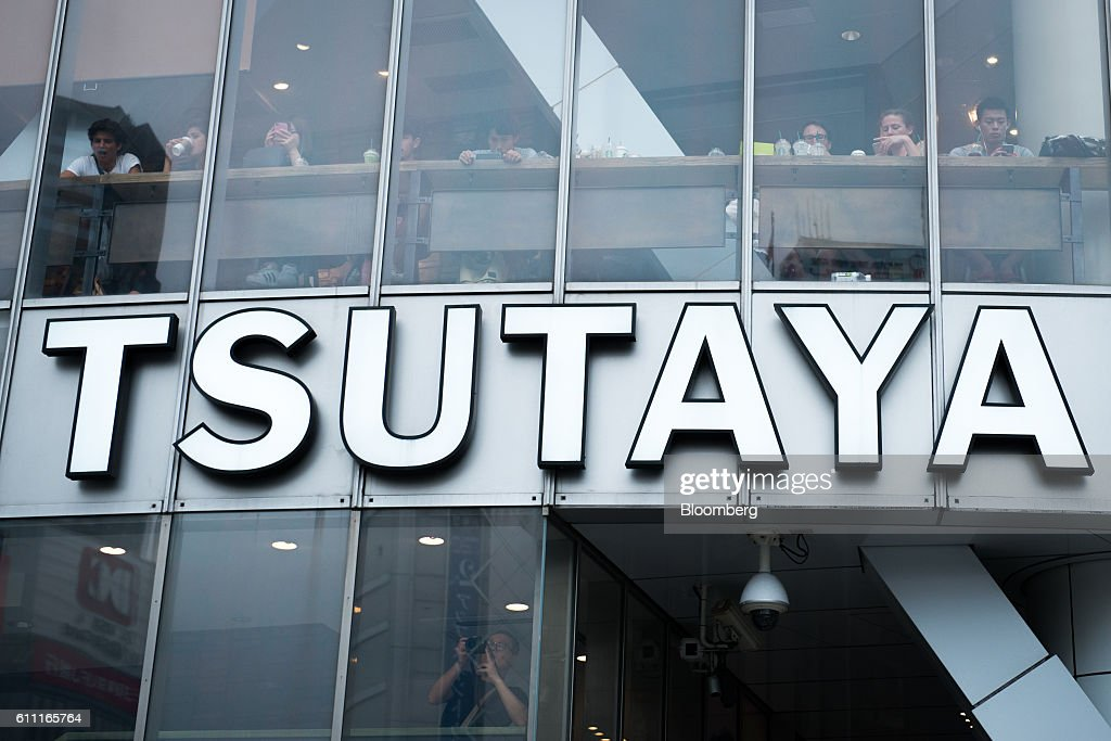 Signage for Shibuya Tsutaya is displayed outside the media store in the Shibuya district of Tokyo, Japan, on Wednesday, Sept. 28, 2016. Spotify Ltd. is bringing its popular online music service to Japan, a large and lucrative market where fans have demonstrated a continuing fondness for CDs and even vinyl records. Photographer: Noriko Hayashi/Bloomberg via Getty Images