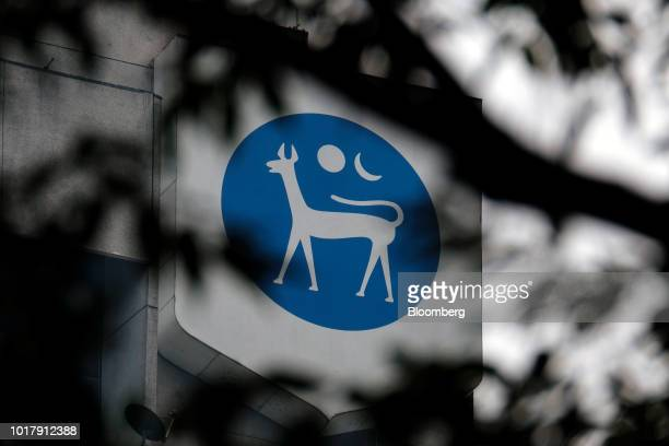Signage for the Bank Negara Malaysia is displayed at the central bank's headquarters in Kuala Lumpur Malaysia on Friday Aug 17 2018 Central bank...