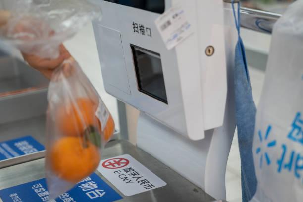 CHN: China Trials Digital Yuan