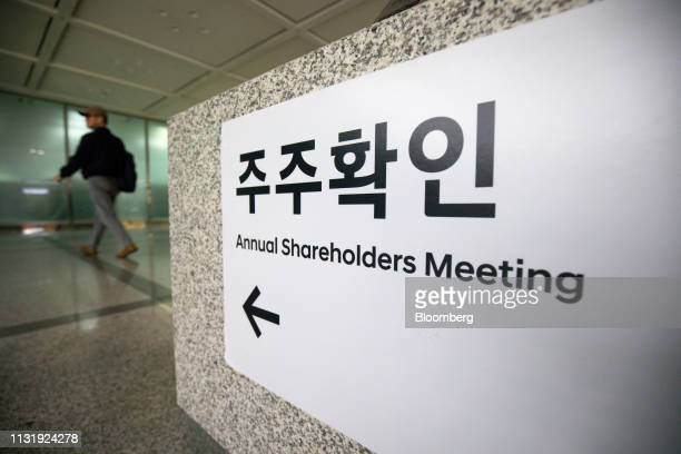Signage for the Hyundai Motor Co annual shareholders meeting stands at the company's headquarters in Seoul South Korea on Friday March 22 2019...