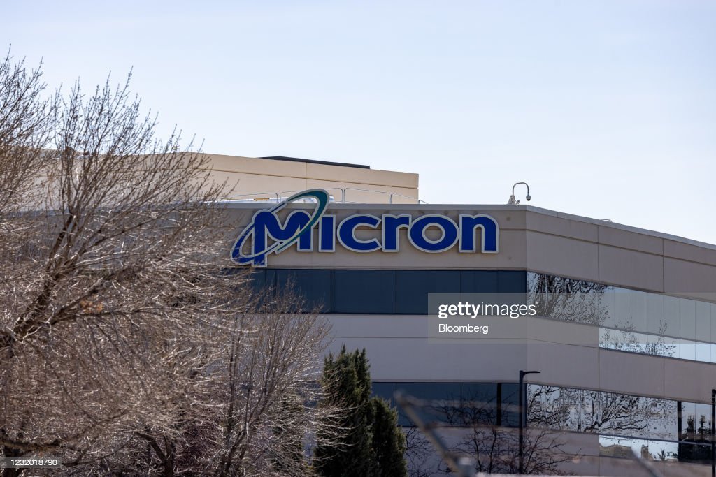 Micron Technology Headquarters Ahead Of Earnings Figures : ニュース写真