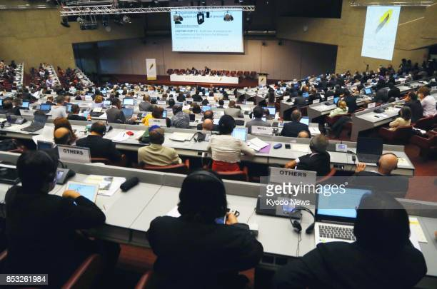 Signatory states to an international treaty to protect human health and the environment from mercury pollution hold their first conference in Geneva...