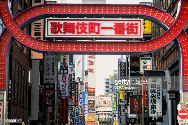 A signboard at the Kabukicho in Tokyo Kabukicho is an entertainment and redlight district in Shinjuku Tokyo Japan Kabukicho is the location of many...