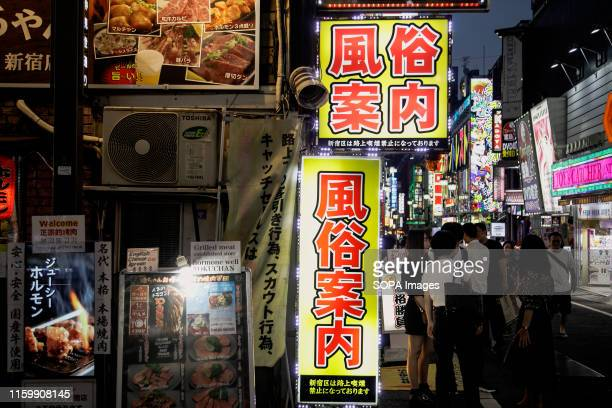 Signboards at the Kabukicho in Tokyo Kabukicho is an entertainment and redlight district in Shinjuku Tokyo Japan Kabukicho is the location of many...