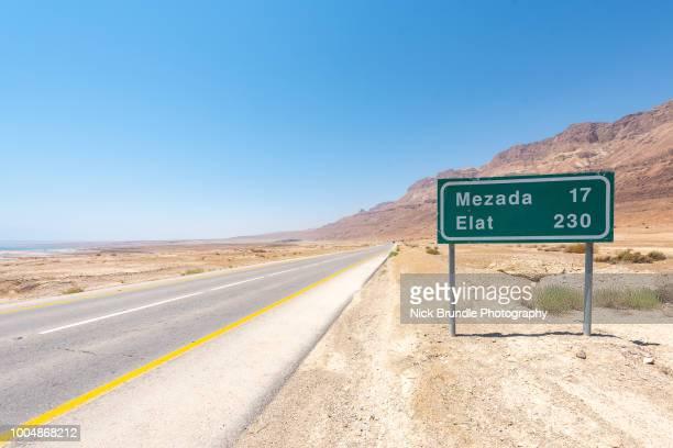 Signpost, Highway 90, Israel