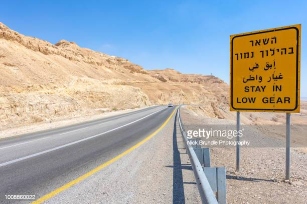 signpost, highway 90, israel - historical palestine stock pictures, royalty-free photos & images