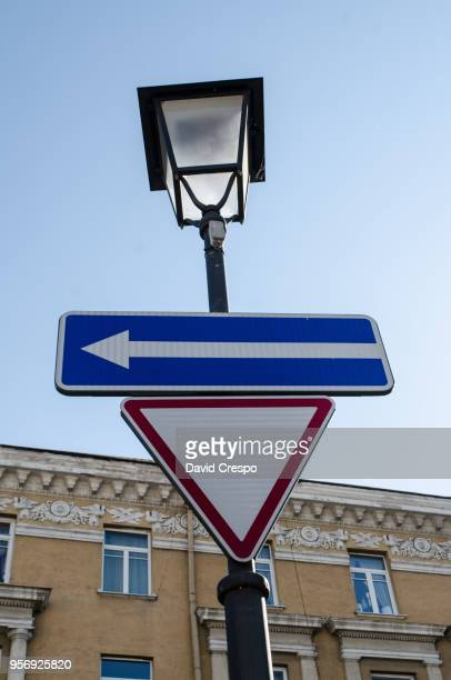 Signs and light post