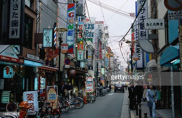Signs everywhere in an Osaka sidestreet.