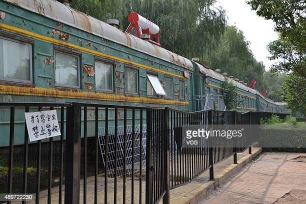 Sihe Art School converts a retired train in to dormitory on September 23 2015 in September 23 2015 in Zhengzhou Henan Province of China Students of...