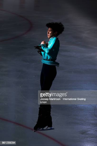 Sihyeong Lee of Korea competes in the Junior Men's Free Skating during day three of the ISU Junior Grand Prix of Figure Skating at Wurth Arena on...