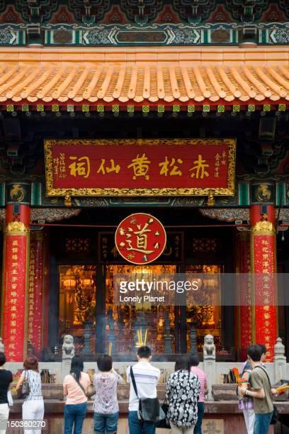 Sik Sik Yuen Wong Tai Sin Temple.