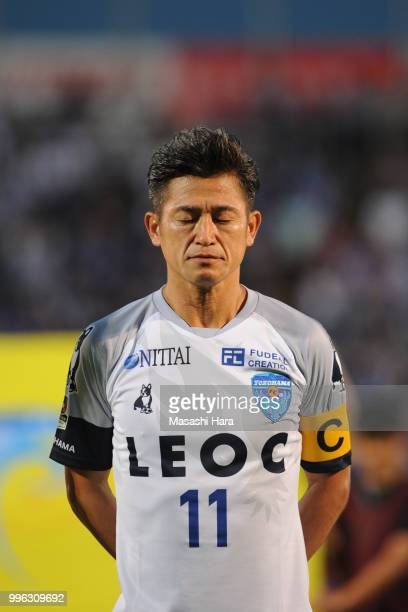 Silent prayer to victims of the heavy rain of western japan Kazuyoshi Miura of Yokohama FC looks on prior to the Emperor's Cup third round match...