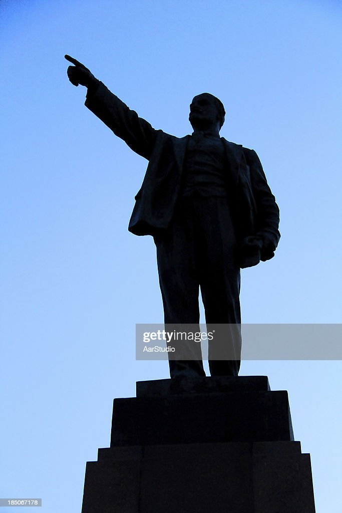 Silhouette Lenin : Stock Photo