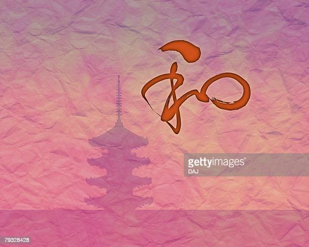 Silhouette of pagoda on Japanese paper colored pink and Japanese character, close up, Computer Graphics, composition, full frame