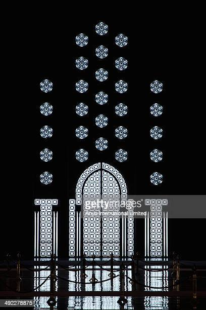 CONTENT] Silhouette of the large doors of King Hassan II Mosque in Casablanca Morocco