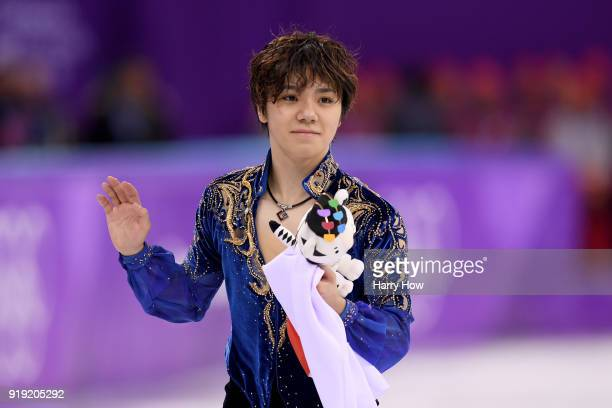 Silver medal winner Shoma Uno of Japan celebrates during the victory ceremony for the Men's Single Free Program on day eight of the PyeongChang 2018...