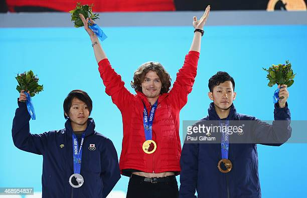 Silver medalist Ayumu Hirano of Japan gold medalist Iouri Podladtchikov of Switzerland and bronze medalist Taku Hiraoka of Japan celebrate on the...