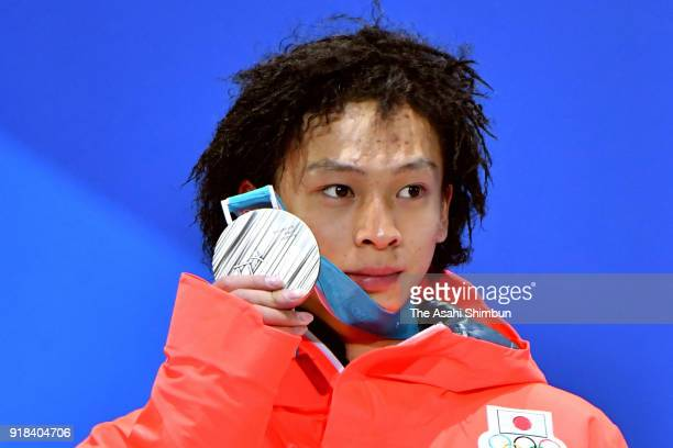 Silver medalist Ayumu Hirano of Japan poses during the medal ceremony for the Snowboard Men's Halfpipe on day five of the PyeongChang 2018 Winter...