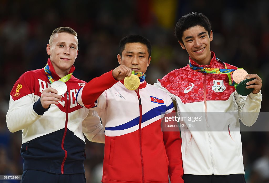 Gymnastics - Artistic - Olympics: Day 10 : News Photo