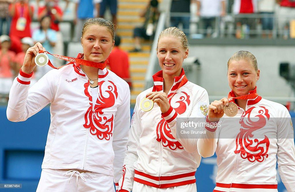 Olympics Day 9 - Tennis : News Photo