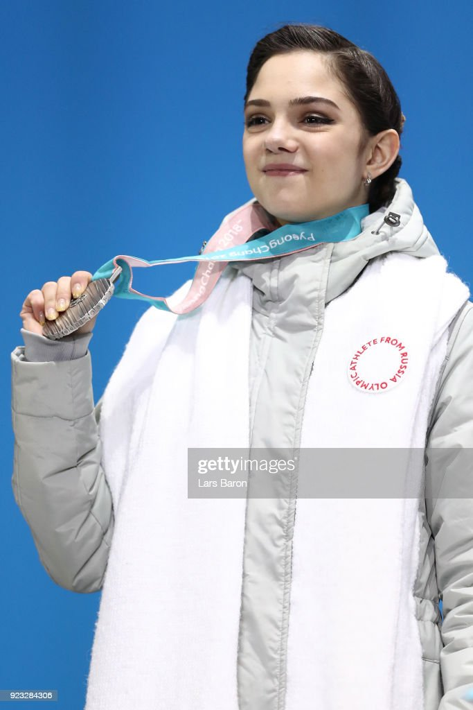 Medal Ceremony - Winter Olympics Day 14 : News Photo