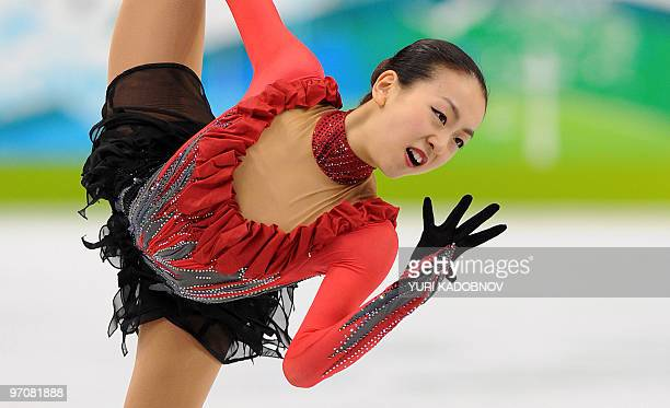 Silver medalist Japan's Mao Asada performs in the Women's Figure Skating free program at the Pacific Coliseum in Vancouver during the XXI Winter...
